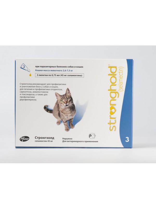 parazita kód macaka férfi papilloma vírus vakcina ellenjavallatok