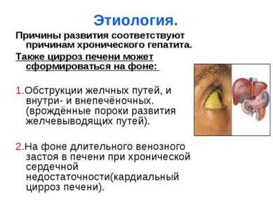 hogy néznek ki a szemölcsök a nyálkahártyán az ízületi tisztítás a paraziták feneke