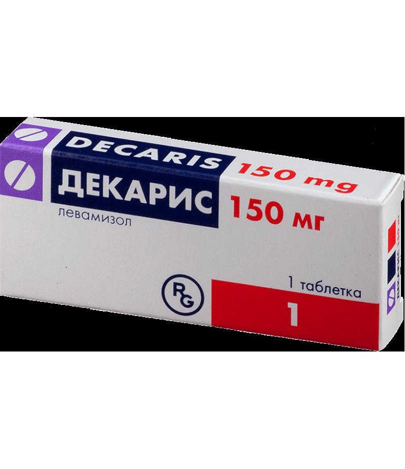 decaris antihelminthic gyógyszer
