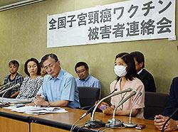 Japánban nem javasolt a HPV oltás beadása